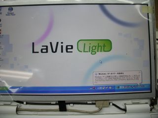 Lavie_light1